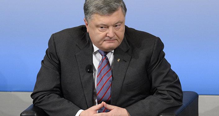 Petró Poroshenko, presidente ucraniano