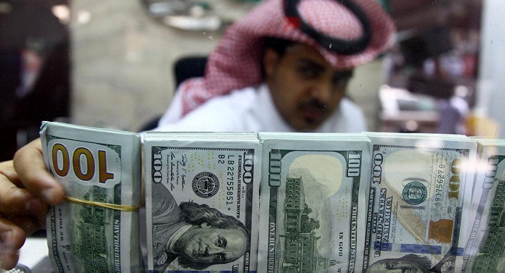 Una casa de cambios en Arabia Saudí (imagen referencial)