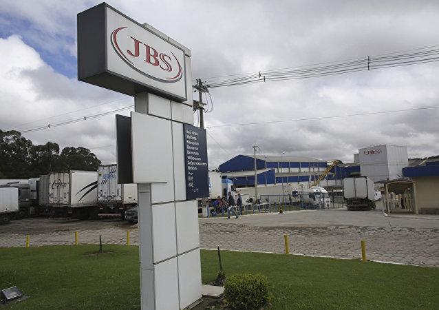Logo de JBS (archivo)