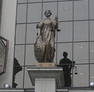 El edificio del Tribunal Supremo ruso en Moscú