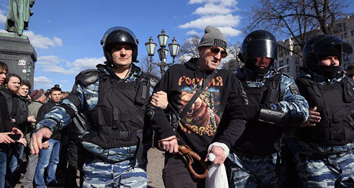 Manifestación en el centro de Moscú