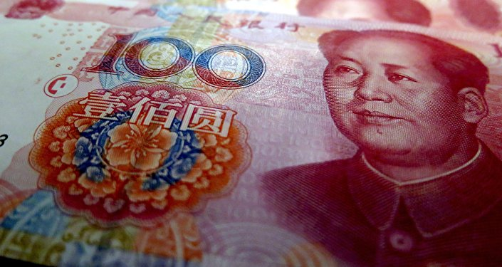 Yuan, moneda china