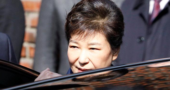 Park Geun-hye, expresidenta de Corea del Sur