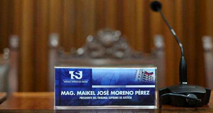 La placa del presidente de TSJ Maikel Moreno