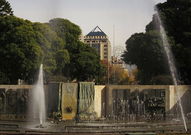 Plaza Independencia, Mendoza