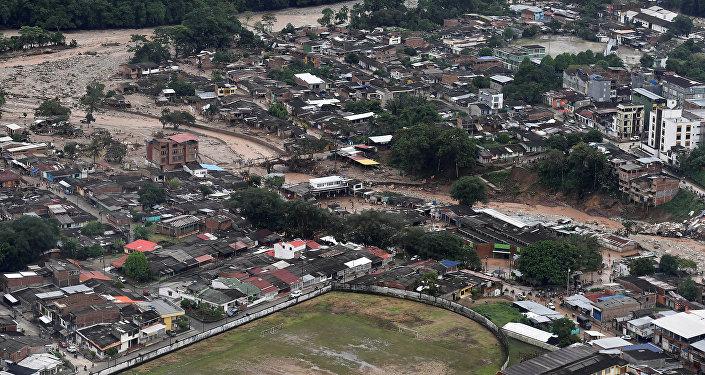 La vista aérea de la zona inundada
