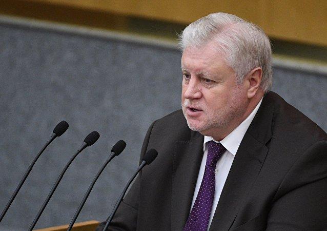 Serguéi Mirónov, el diputado del partido Rusia Justa