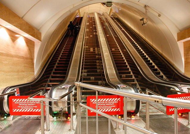 La estación Sennaya Ploschad en el metro de San Petersburgo donde se produjo la explosión