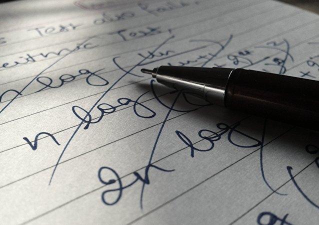 Las matemáticas (imagen ilustrativa)