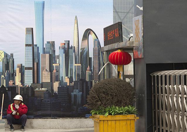 Proyecto del Distrito Comercial en Pekín, China, 16 de enero de 2017