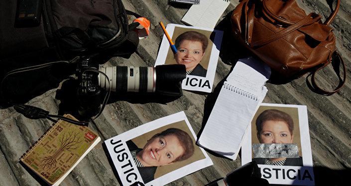 Protesta en México tras el asesinato de la periodista Miroslava Breach (archivo)