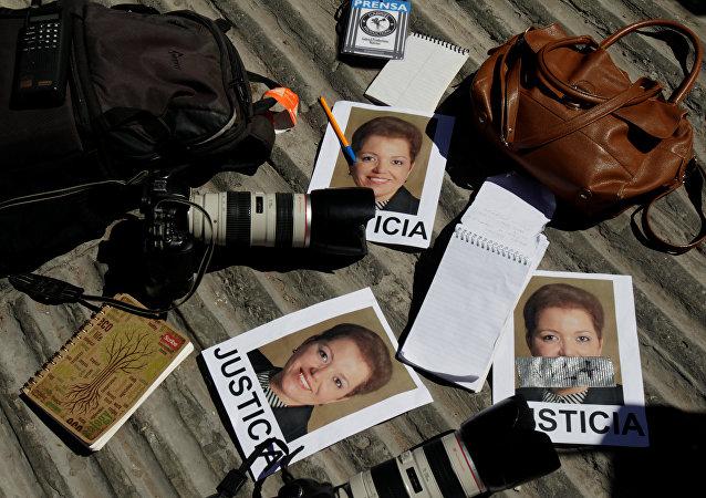 Protesta en México tras el asesinato de la periodista Miroslava Breach