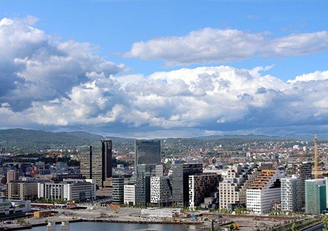 Oslo, capital de Noruega