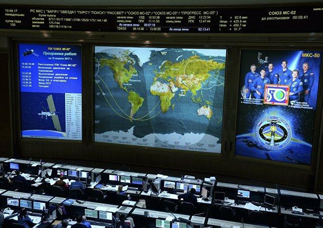 El Centro de control de vuelos