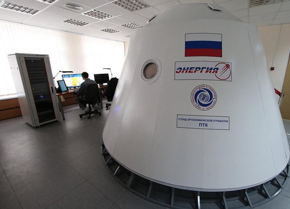Tecnologías espaciales del futuro: la conquista del espacio cercano y lejano