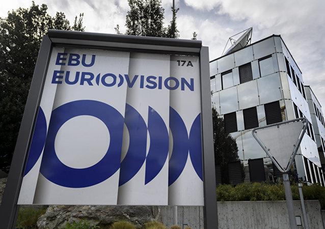 La Unión Europea de Radiodifusión (EBU, por sus siglas en inglés), Eurovisión