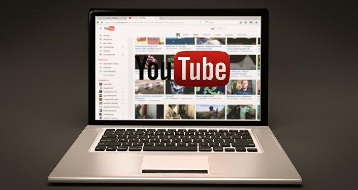 El logo de YouTube