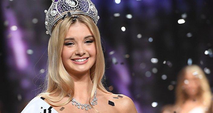 La joven más bella de Rusia y sus rivales