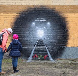 Grafiti en San-Petersburgo en homenaje a las víctimas del atentado en el metro