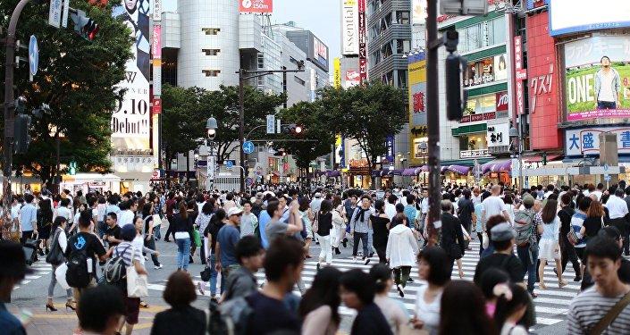 Tokio, capital de Japón