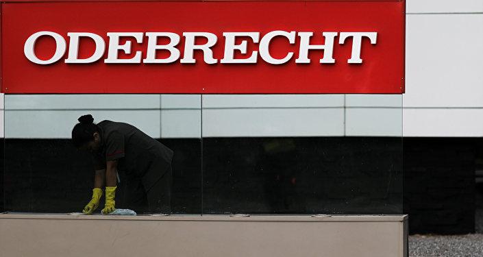 El logo de Odebrecht (archivo)