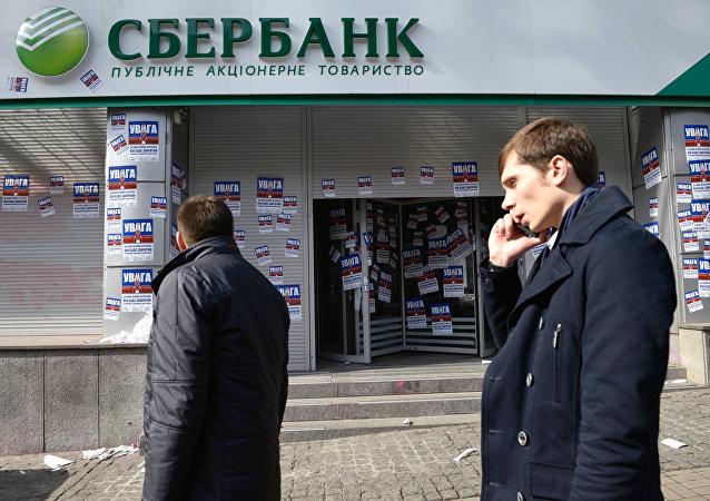 Oficina de Sberbank ruso en Kiev