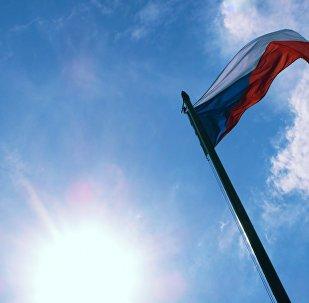 Bandera checa