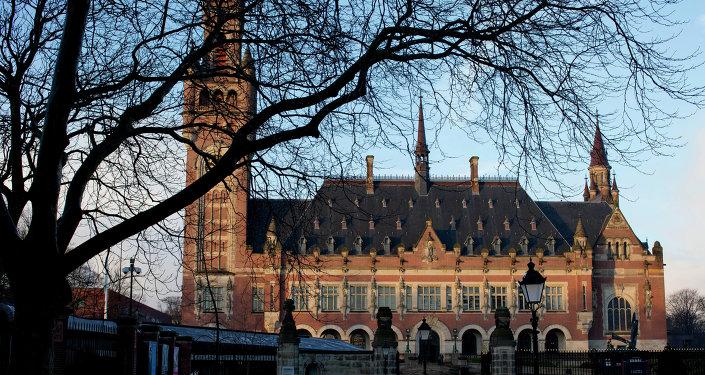 Corte Internacional de Justicia en la Haya, Países Bajos (archivo)