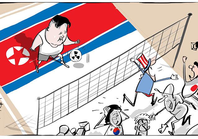 Voleibol nuclear