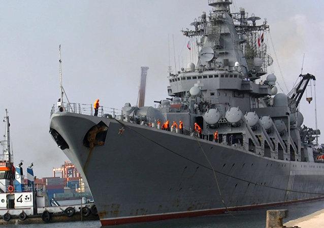 Crucero Variag (Archivo)