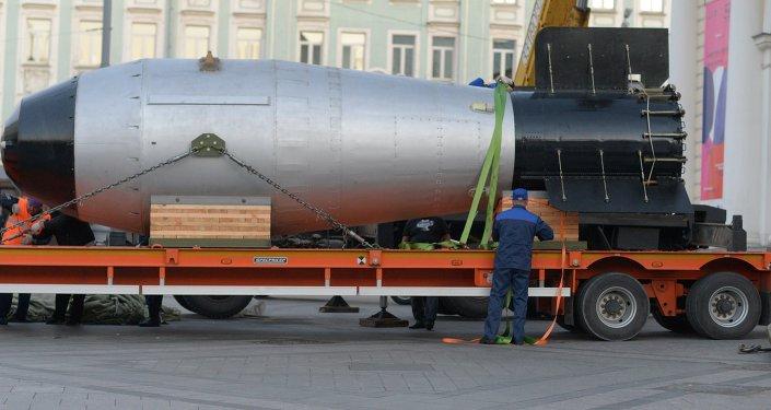 Tsar Bomba (archivo)