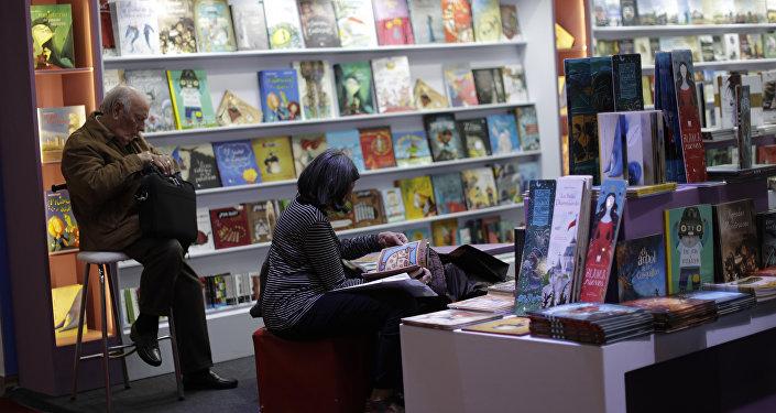 La Feria del Libro de Buenos Aires