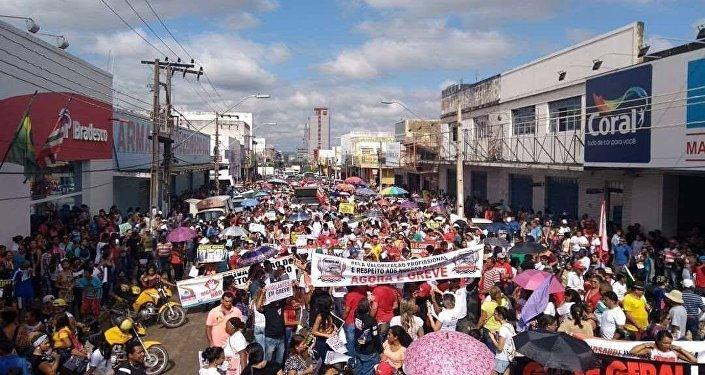 Manifestantes en Brasil durante huelga (archivo)