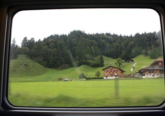 En el tren (archivo)