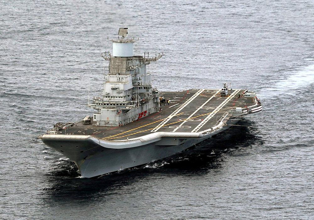 El portaviones INS Vikramaditya (R33)
