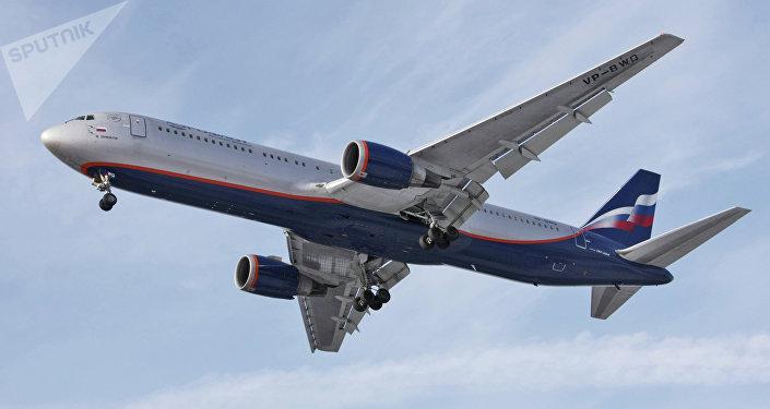 Avión de la compañía rusa Aeroflot (archivo)