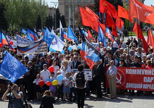 La marcha del 1 de mayo en Donetsk