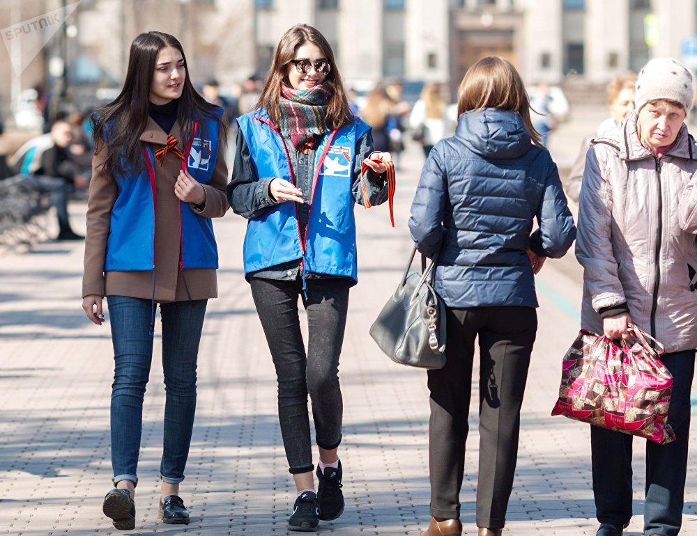 Las cintas de San Jorge, símbolo del Día de la Victoria en Rusia