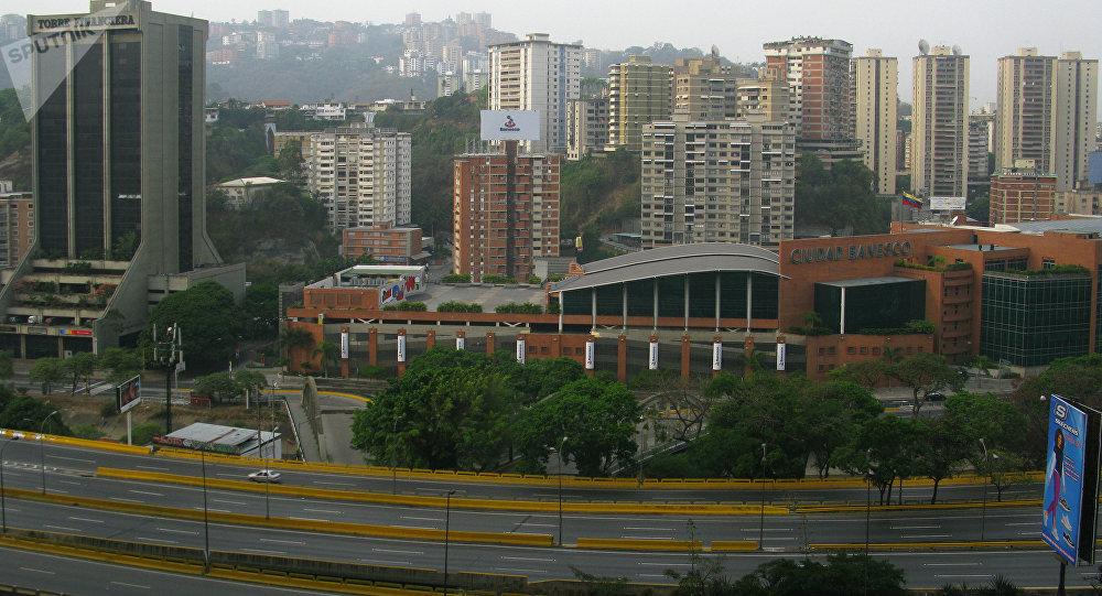 Panorama de Caracas, Venezuela