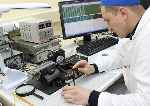 Científico ruso (imagen referencial)