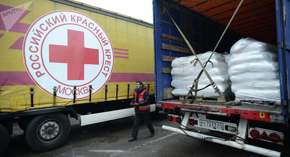 Camiones de la Cruz Roja