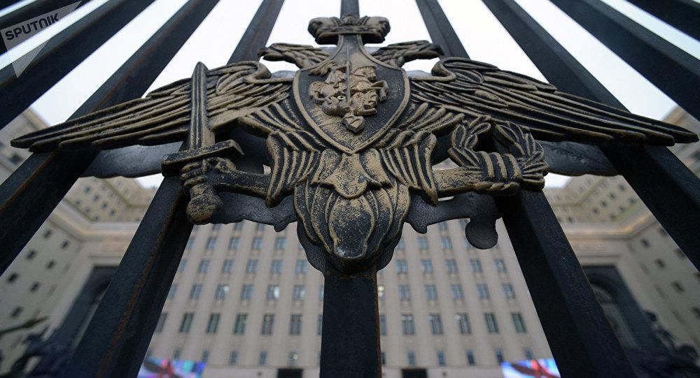 Ministerio de Defensa de Rusia