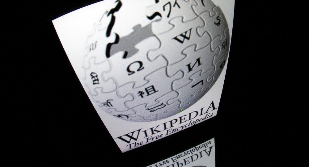 El logo de Wikipedia.