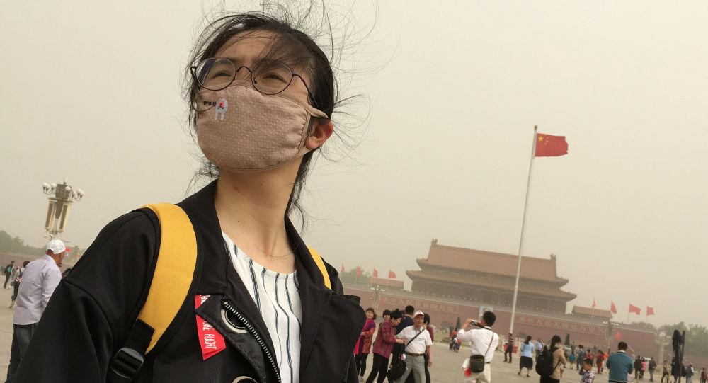 Pekín (archivo)