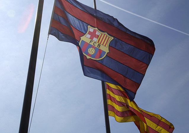 Banderas de F.C. Barcelona y de Cataluña