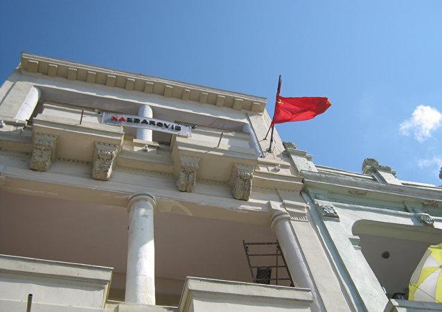 Bandera soviética en La Habana