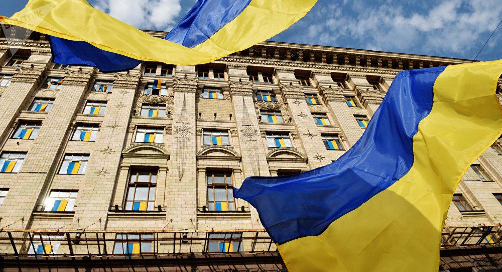 Bandera de Ucrania (archivo)