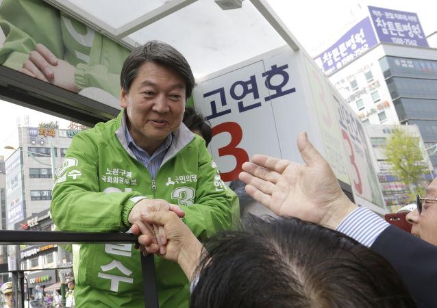 Ahn Cheol-soo, candidato presidencial de Corea del Sur
