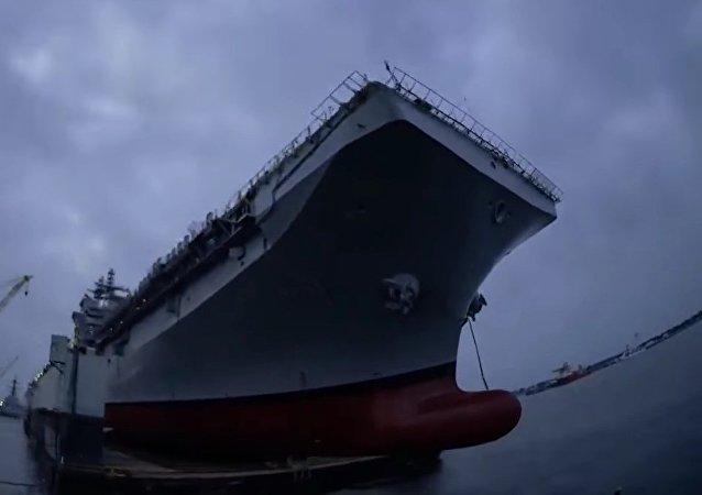 USS Tripoli (captura de pantalla)