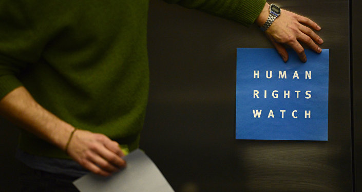 Logo de Human Rights Watch (archivo)